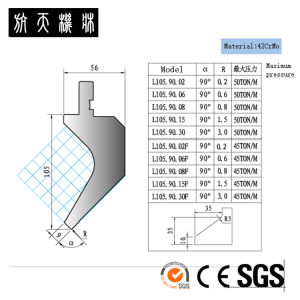 CNC press brake machine tools US 135-90 R0.8