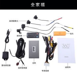 360 Degree Bird View High Definication Good Parking Assistant System pictures & photos