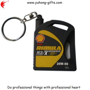 Animal Cute PVC Keyring for Promotion (YH-KC107) pictures & photos