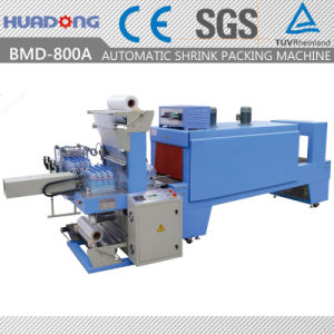 Automatic Gable Top Carton Shrink Packaging Machine pictures & photos