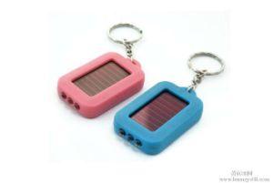 Non Battery Logo Flashing Solar Keychain pictures & photos