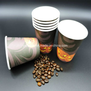 Disposable Paper Printed Coffer Cup pictures & photos