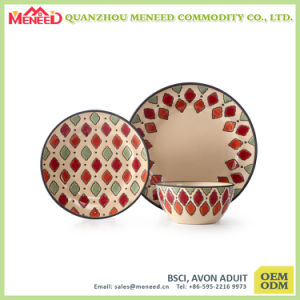 USA Market Hot Sell 3PCS Homeware Dinnerware pictures & photos
