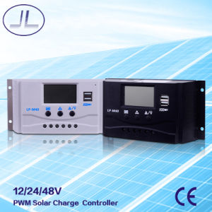 40A PWM Intelligent Solar Charge Controller pictures & photos
