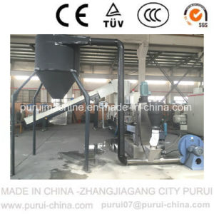 PLC Plastic PE Pelletizing Machine with Agglomerator (Water-Ring Cutting) pictures & photos
