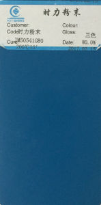 Jm50541g80 Blue Qualicoat Approved Powder Paint Powder Coating pictures & photos