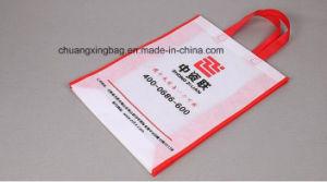 Colorful Custom Logo Non Woven Promotion Shopping Bag pictures & photos