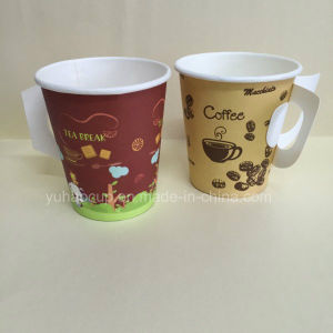 9oz Disposable Paper Coffee Cup with Handle (YHC-094) pictures & photos
