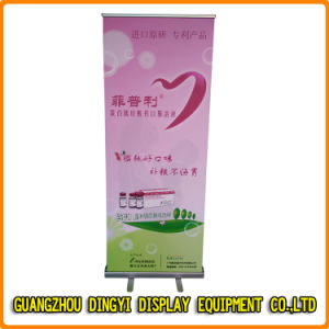 Standard Retractable Rollup Banner Stands (DR-02-C) pictures & photos