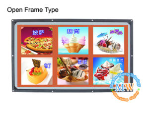 43 Inch Motion Sensor LCD Digital Signage Display Screen (MW-431AVN) pictures & photos