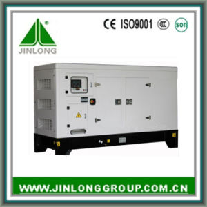2017 New Three Phase Generator Price of Sound Proof Generator by Cummins pictures & photos
