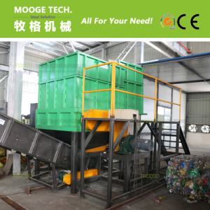 High quality PET bottles bale breaker pictures & photos