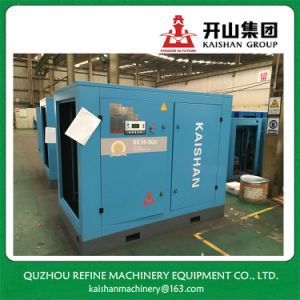 BK90-8GH 90KW 8bar 16m3/min Screw Air Compressor pictures & photos