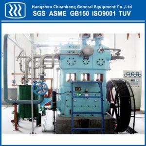 Air Separation Plant Oxygen Compressor Device pictures & photos