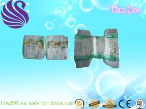 Super-Care and High Absorbent Baby Nappy in Bales pictures & photos