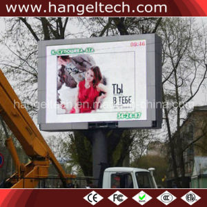 P20mm Economic Outdoor LED Display Panel