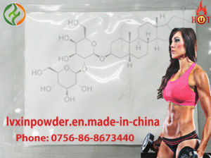 99% Testosterone Undecanoate for Male Hypogonadism Treatment pictures & photos