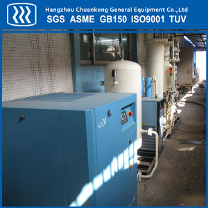 Psa Oxygen Nitrogen Gas Generator pictures & photos