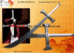 One Piece Dracule Mihawk′s Sword Real Large Blade Cosplay Prop