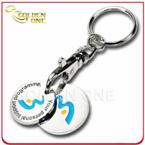 Debossed Coloring Logo Double Metal Trolley Coin Keyring (CH05-10) pictures & photos