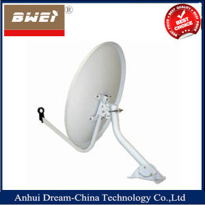 Ku Band 45cm Satellite Dish Antenna with Pole Mount pictures & photos