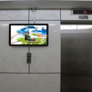 Touch X86 Wall-Mounted Advertising Machine pictures & photos