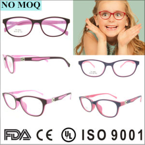 New Kid′s Optical Frames Fashion Children Eyewear pictures & photos