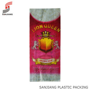 PP Woven Sacks for Rice, Fertilizer, Feed etc pictures & photos