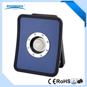 Portable Rechargeable 20W LED Work Light pictures & photos