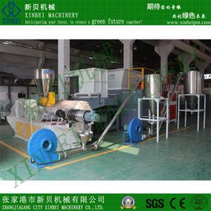 PVC Granule Production Equipment (45/90 51/105 55/113 65/132 80/156 92/188)