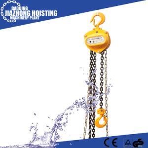 Hscb 3ton 9 Meter Chain Hoist pictures & photos