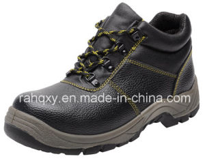 Professional Hot Sold Chile Safety Shoes (HQ05010) pictures & photos