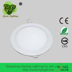 New Style 2 Years Warranty LED Ceiling Lamp