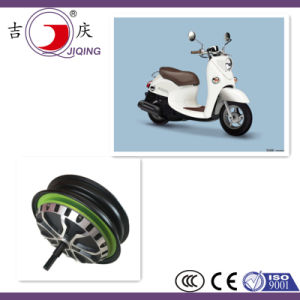 Brushless Design Electric Wheel Hub Motor Manufacturers pictures & photos