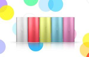 5200mAh Outdoor Portable Yoobao Mini Power Bank for Smart Phone pictures & photos