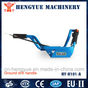 Digging Machine Handles with High Quality Characteristics pictures & photos