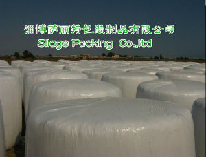 Hot Sale! Strong Anti-UV Tough Blown Silage Wrap Film Plastic Hay Bale Wrap Film Silage Film pictures & photos