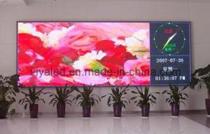Indoor LED Display (VY-P5-RGB)