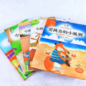 Educational Kids Children Book Printing / Child Book / Hardcover Book pictures & photos