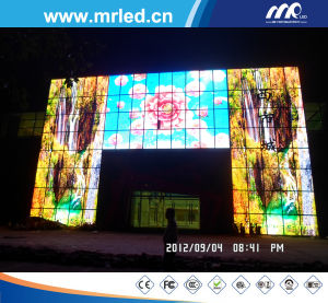 High Brightness P16 LED Screen Wall pictures & photos