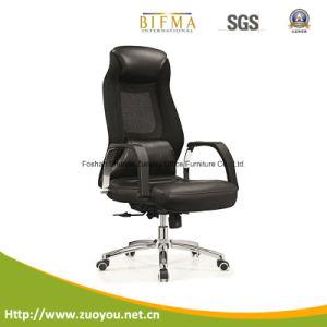 Poland Comfortable Mesh Chair Executive Mesh Office Chair (A603)