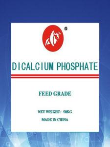 DCP (calcium monophosphate)