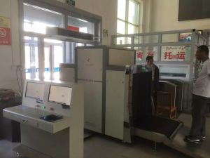 High Penetration X Ray Security Machine pictures & photos