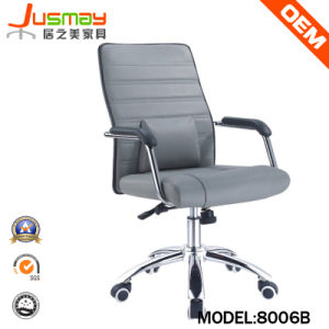 Commercial Swivel Office Furniture Chairs with Back