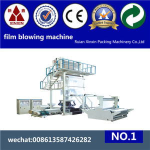 Rotary Die Head Mini Film Blowing Machine 10 Micron Film pictures & photos