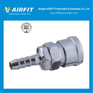 Sh Type Japan Type Quick Coupler (steel)