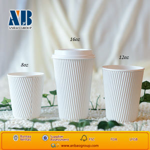 Ripple Wall Paper Cup for Hot Coffee
