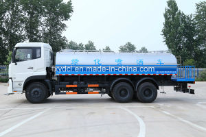 (CXY5250GPS) Watering Cart with D-Sprinkler Sanitation Truck