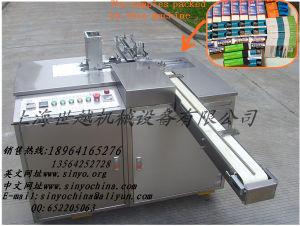 Plastic PVC Eraser Machine (SY-60) pictures & photos