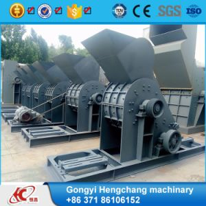 Coal Crusher Double Stage Hammer Crusher Price pictures & photos